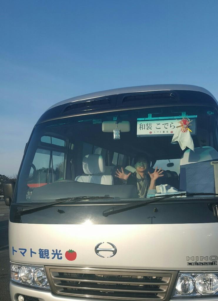 ブログ用 お伊勢さん_9101
