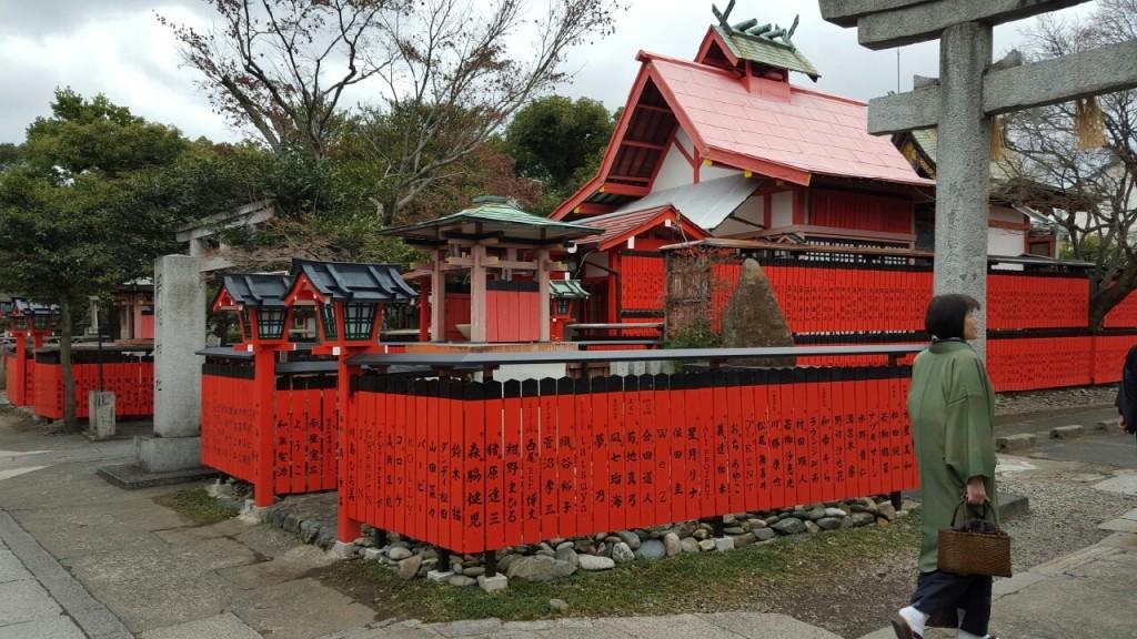 京都 将軍 27.2.1_4727