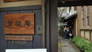 京都 将軍 27_0.2.1_3145
