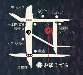 NEW地図_03